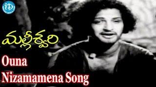 Ouna Nizamamena Song - Malleswari Movie Songs - NTR, Bhanumathi
