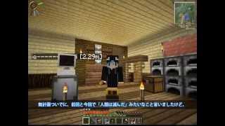 【Minecraft】地上に光を取り戻す為のダンジョン攻略 Part5【ゆっくり実況】 thumbnail