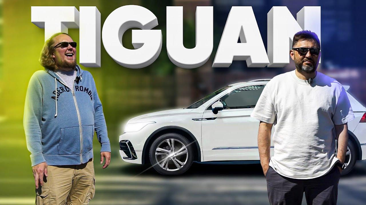 VW Tiguan - Большой тест-драйв