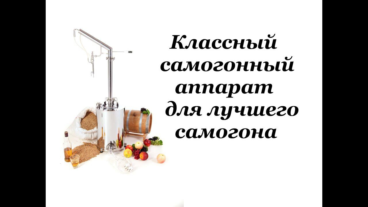 Инструкция для самогонного аппарата источник 4 в 1 сантехкомплект для самогонного аппарата