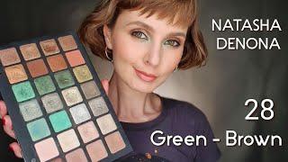 Natasha Denona за 240$ | 28 Green - Brown | Обзор и 4 макияжа