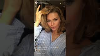 Виктория Боня и секреты макияжа, прямой эфир Instagram 13-10-2018