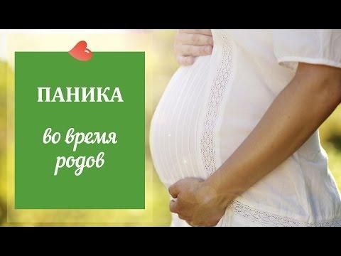 Диабет беременных. Сахарный диабет у беременных женщин