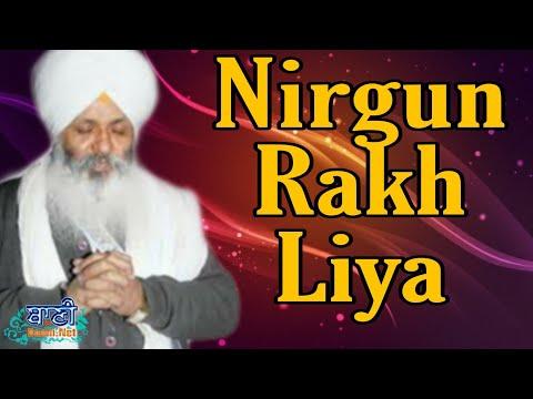 D-Live-Bhai-Guriqbal-Singh-Ji-Bibi-Kaulan-Ji-From-Amritsar-Punjab-11-August-2020