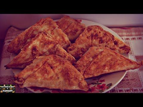 Треугольники из лаваша! Легкий завтрак,перекус! Закуска на природу!