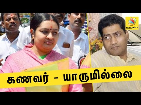 Deepa fails to mention her husband's name in nomination file : RK Nagar By Election |  Latest News