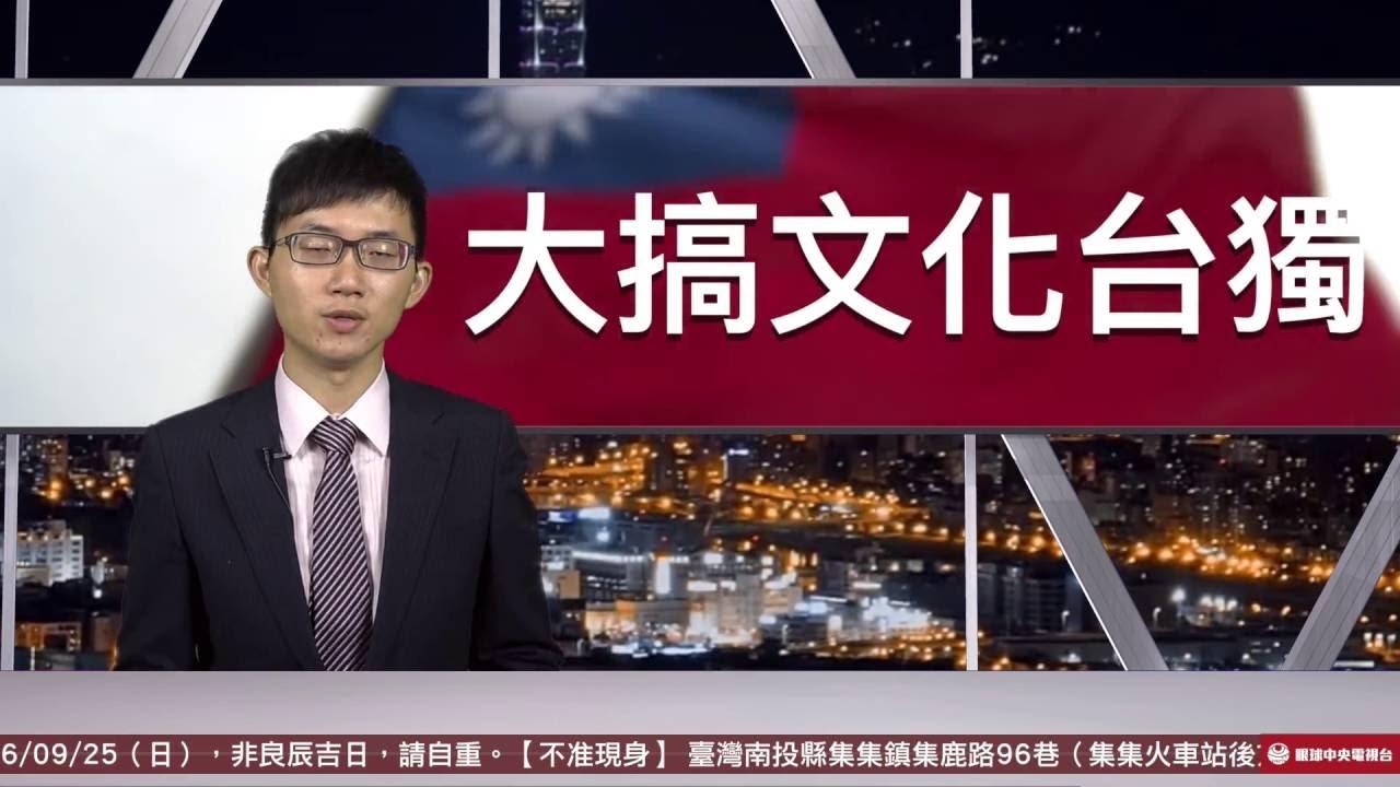【央視一分鐘】105年里約奧運 中華民國隊加油! - YouTube