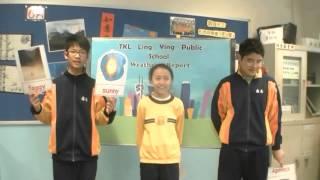 嶺英公立學校_英文天氣報告(Mar 12_2013)