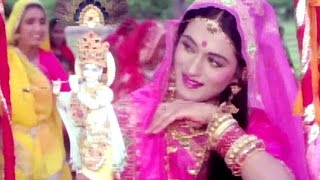 Radha Ne Madya, Meera No Girdhar - Gujarati Dandiya Dance Song