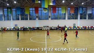 Гандбол. КСЛИ-1 (Киев) - КСЛИ-2 (Киев) - 32:27 (2-й тайм). Детская лига, г. Бровары, 2001-02 г. р.