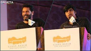 Prabhudeva and Karthik Subburaj Shares Mercury Secrets