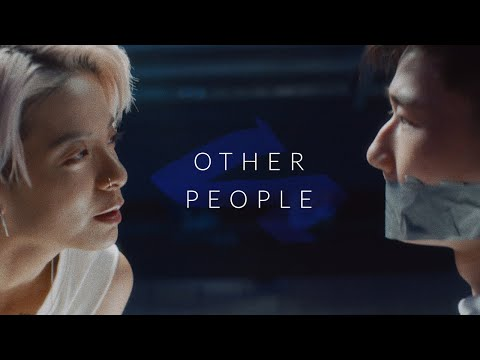 Amber Liu - Other People (Official Video)