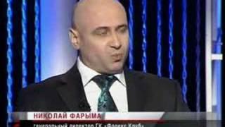 Директор Форекс Клуб в эфире ТВ3
