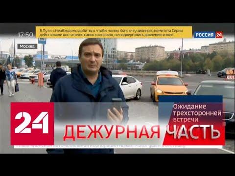 """Вести. """"Дежурная часть"""" от 16 сентября 2019 года (17:30) - Россия 24"""