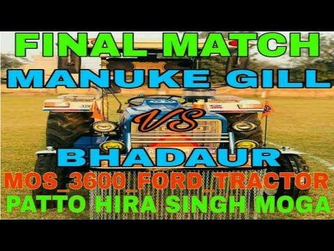 Final match patto hira singh cricket cup 2018    ਪੱਤੋ ਹੀਰਾ ਸਿੰਘ ਕਿਕਟ ਕੱਪ 2018   punjab world cricket
