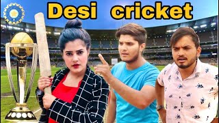 Desi cricket | the mridul | ft. Pragati | nitin