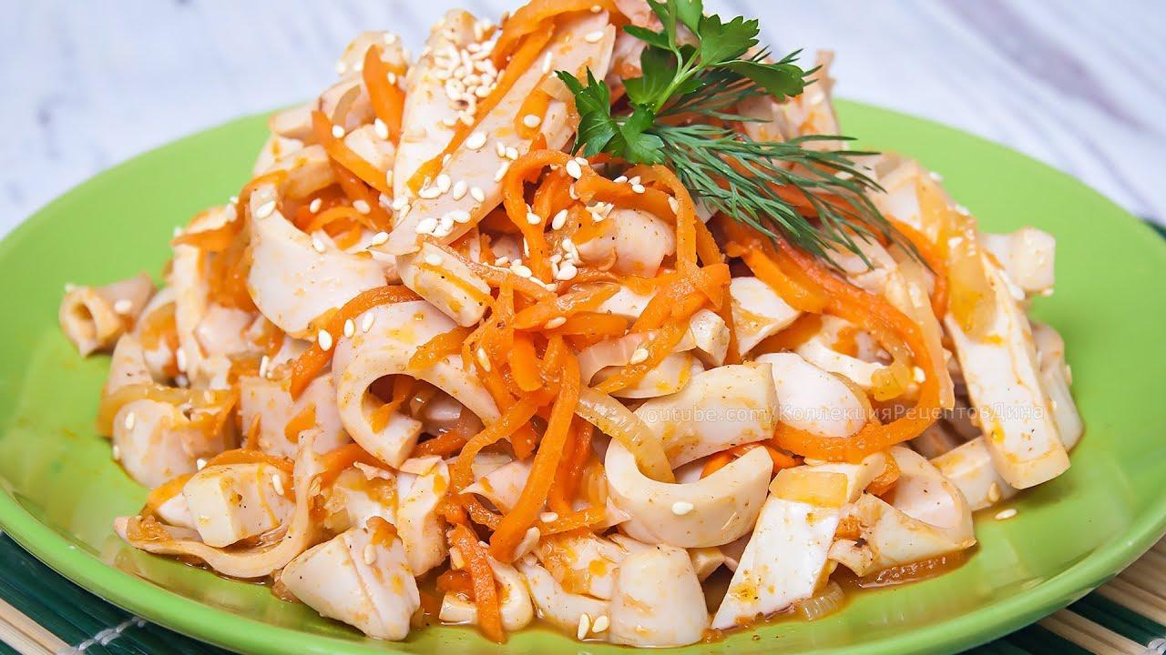 столько хе из кальмаров по корейски рецепты с фото москве
