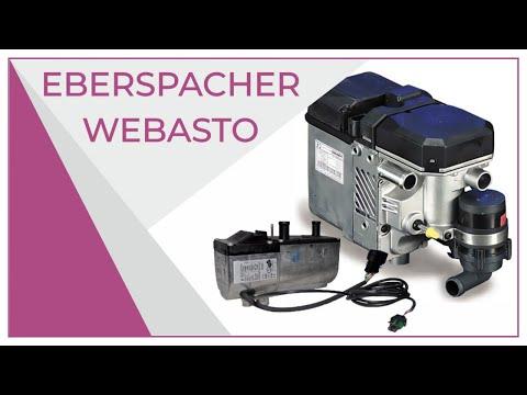 Webasto, Eberspacher ремонт автономки своими руками