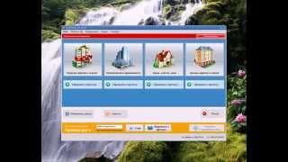 видео Сетевая версия. ОБЖ Технология. 1-4 класс