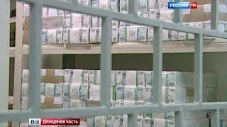 Прачечная Григорьева: 500 человек, 60 банков, 50 миллиардов долларов