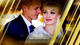 Карина и Саша. Видео, фото свадеб Лабинск, Армавир, Майкоп 89282615604
