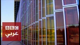 تقنية تحول زجاج المنزل الى ألواح لتولبد الطاقة الشمسية |4TECH|