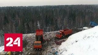 Воздух в Москве полностью очистился - Россия 24
