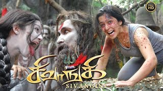 Sivangi Tamil Full Movie 2017 | Tamil Suspense Thriller Horror Movie HD | Latest Upload 2017
