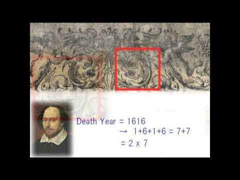 2779【08】 How could W Shakespeare know this Fact?どうやってシェークスピアは、それを知ったのか+日本の鞍馬寺との不思議な関係by Hiroshi Haya
