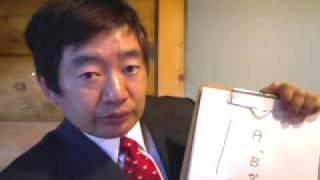 中学受験の国語 句読点についての注意 裏技 □八ヶ岳国語教室は日本はも...