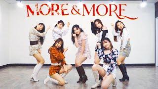 트와이스 TWICE - 'MORE & MORE' | 커버댄스 DANCE COVER |  7명 버전 7 MEM…