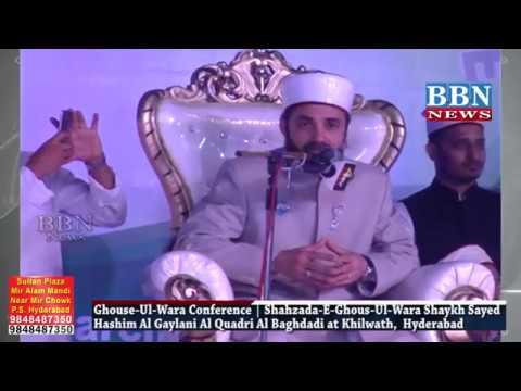 Shahzada-E-Ghous-Ul-Wara Shaykh Sayed Hashim Al Gaylani Al Quadri Al Baghdadi at Hyderabad T.S. 23-3