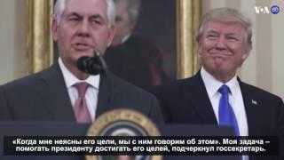 Новости США за 60 секунд. 14 Мая 2017 года