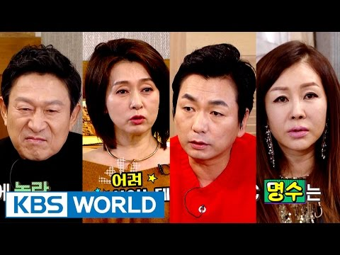 Happy Together - The New Rising Stars in Variety Shows [ENG/2017.01.26]