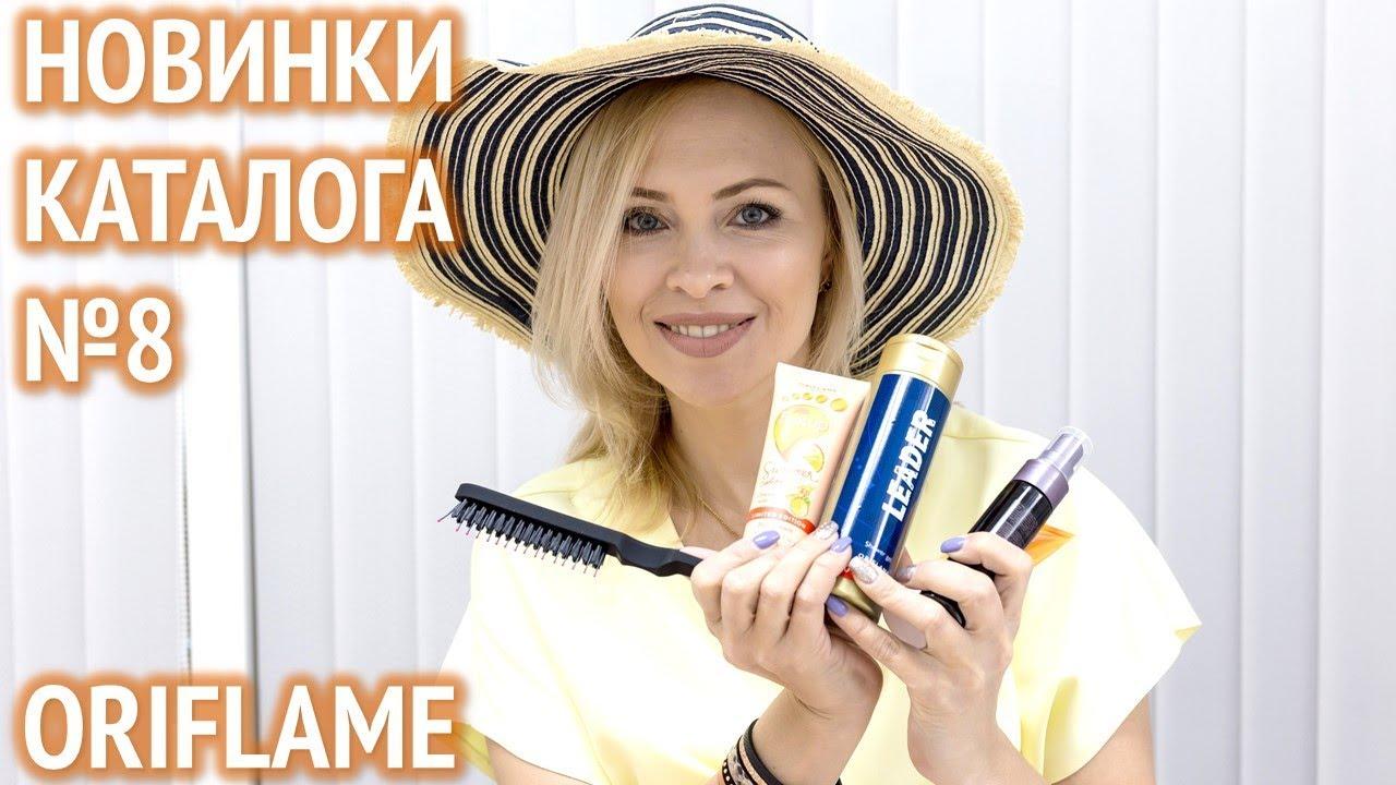britih-muzhskoy-sharf-orifleym-posledniy-katalog-russkoe-derevne