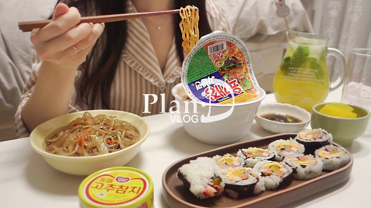 Download ENG│꼬들꼬들 컵라면과 잡채김밥. 동대문에서 재료사고 진주목걸이 만드는 일상. 매콤한 짬뽕 순두부찌개