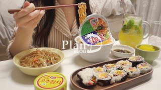 Cup ramyeon & Gimbap. Buyng material in Dongdaemun & making pearl necklace. Spicy noodle.