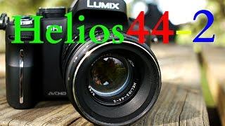 Helios 44-2 Classic Vintage Lens Review