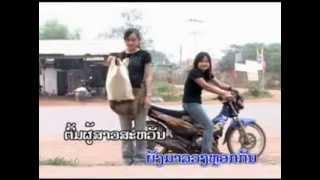 Download Video Lao song ເພງລາວ เพลงลาว - ສາວສະຫວັນຖືກຕົ້ມ MP3 3GP MP4