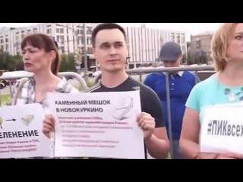 строительная компания пик москва официальный сайт новостройки