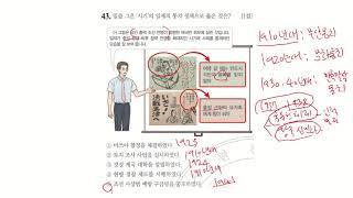 47회 한국사능력검정시험 심화 41-50번