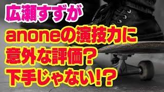 「カルテット」「woman」「mother」の坂元裕二脚本の新ドラマとして話題...