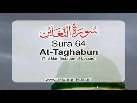 Surah 64 - Chapter 64 At Taghabun  HD Audio Quran with English Translation