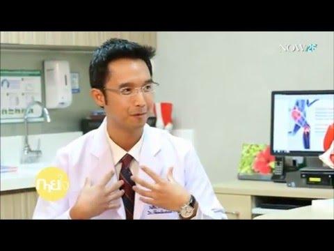 โรคข้อสะโพกเสื่อม : รายการกายใจ โดย นพ. พนธกร พานิชกุล