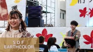 SDFファッションショー 静大祭2019 in 静岡