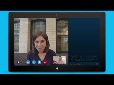 Skype Essentials : วิธีใช้ Skype Translator
