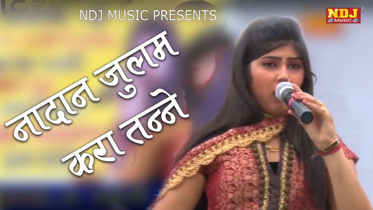 Dehati Video Song