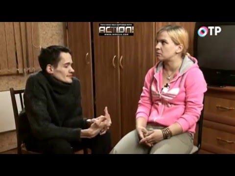 инвалид хочет познакомиться с девушкой инвалид в украине