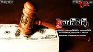 Finance Sense   Latest Telugu Short Film 2017   Directed by O Venkatesh   #TeluguShortFilms