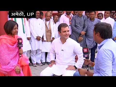 Congress President Rahul Gandhi's interview to News18 India